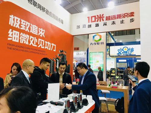 中国零售展
