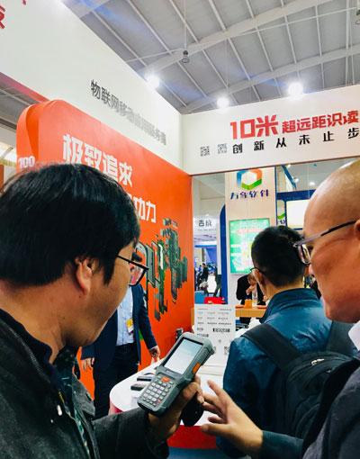 中国零售业博览会